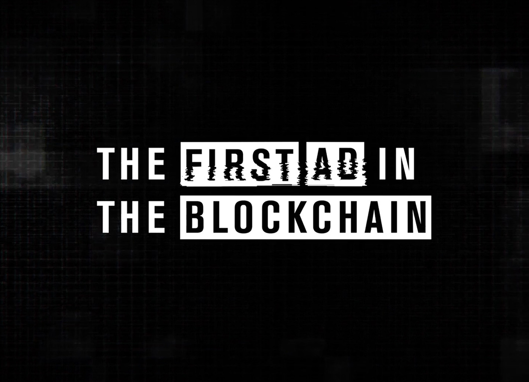 The First Ad in the Blockchain